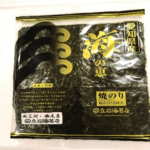 愛知県産焼き海苔ー山元商店